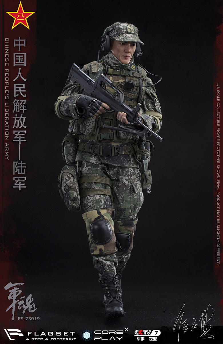 Army - NEW PRODUCT: FLAGSET: 1/6 Chinese People's Liberation Army Army Soul Series - Army Machine Gunner (73019#) Mr. Ren Tianye Image Authorization 11410510
