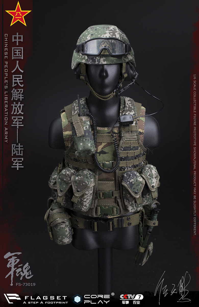 Army - NEW PRODUCT: FLAGSET: 1/6 Chinese People's Liberation Army Army Soul Series - Army Machine Gunner (73019#) Mr. Ren Tianye Image Authorization 11411010