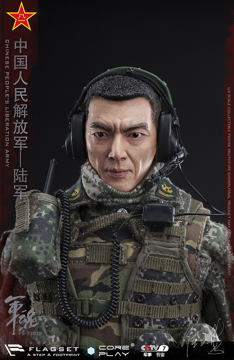 Army - NEW PRODUCT: FLAGSET: 1/6 Chinese People's Liberation Army Army Soul Series - Army Machine Gunner (73019#) Mr. Ren Tianye Image Authorization 11411410