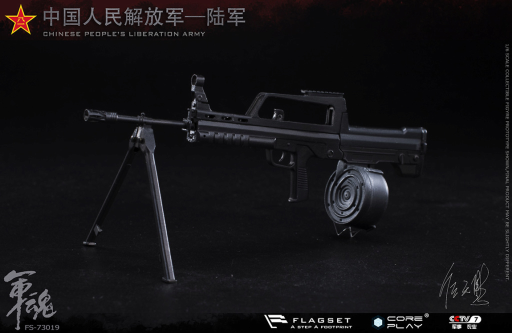 Army - NEW PRODUCT: FLAGSET: 1/6 Chinese People's Liberation Army Army Soul Series - Army Machine Gunner (73019#) Mr. Ren Tianye Image Authorization 11411712