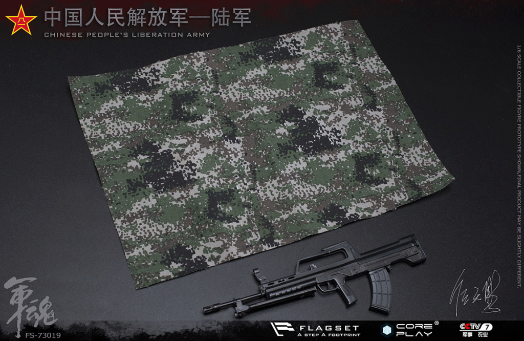 Army - NEW PRODUCT: FLAGSET: 1/6 Chinese People's Liberation Army Army Soul Series - Army Machine Gunner (73019#) Mr. Ren Tianye Image Authorization 11411811