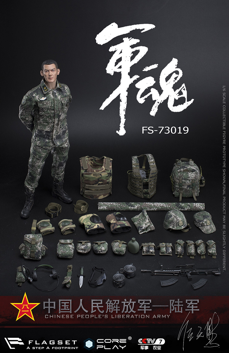 Army - NEW PRODUCT: FLAGSET: 1/6 Chinese People's Liberation Army Army Soul Series - Army Machine Gunner (73019#) Mr. Ren Tianye Image Authorization 11412011