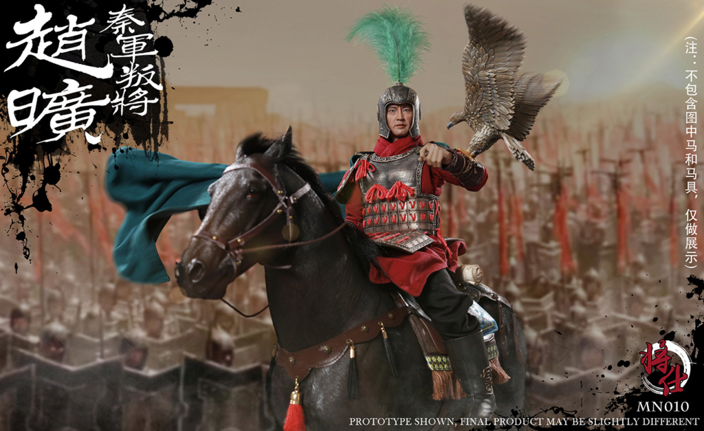 military - NEW PRODUCT: Shishi model: 1/6 Warring States series MN010 Qin Jun rebel Zhao Wei  11553510