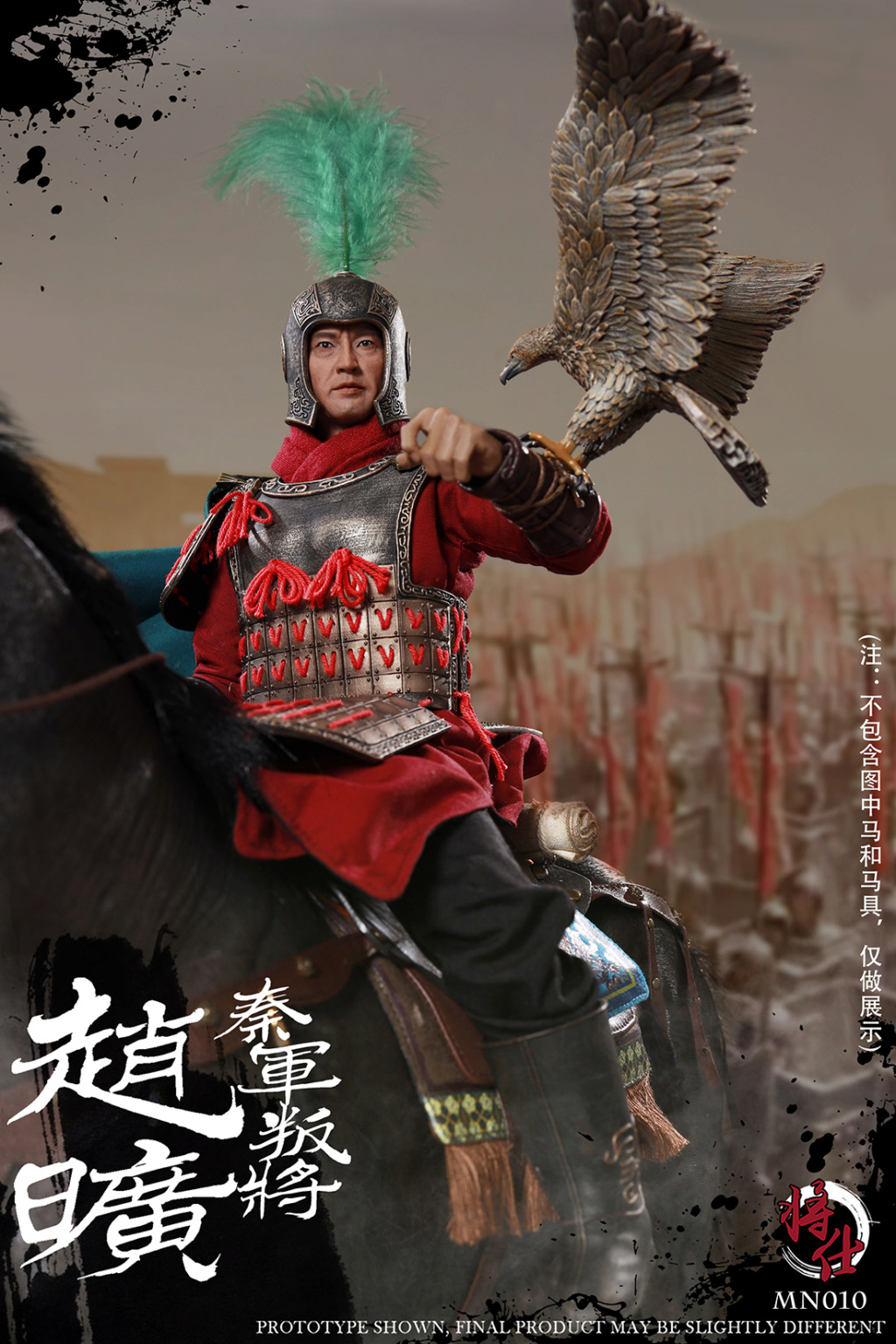 military - NEW PRODUCT: Shishi model: 1/6 Warring States series MN010 Qin Jun rebel Zhao Wei  11554210