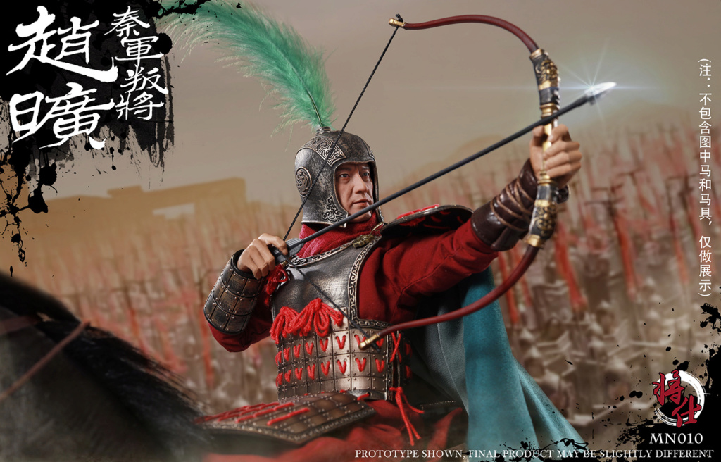 military - NEW PRODUCT: Shishi model: 1/6 Warring States series MN010 Qin Jun rebel Zhao Wei  11554910