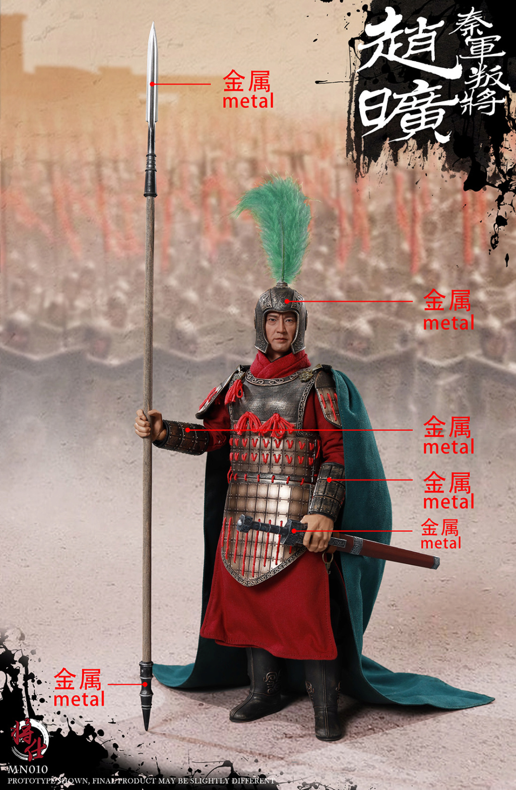 military - NEW PRODUCT: Shishi model: 1/6 Warring States series MN010 Qin Jun rebel Zhao Wei  11573310