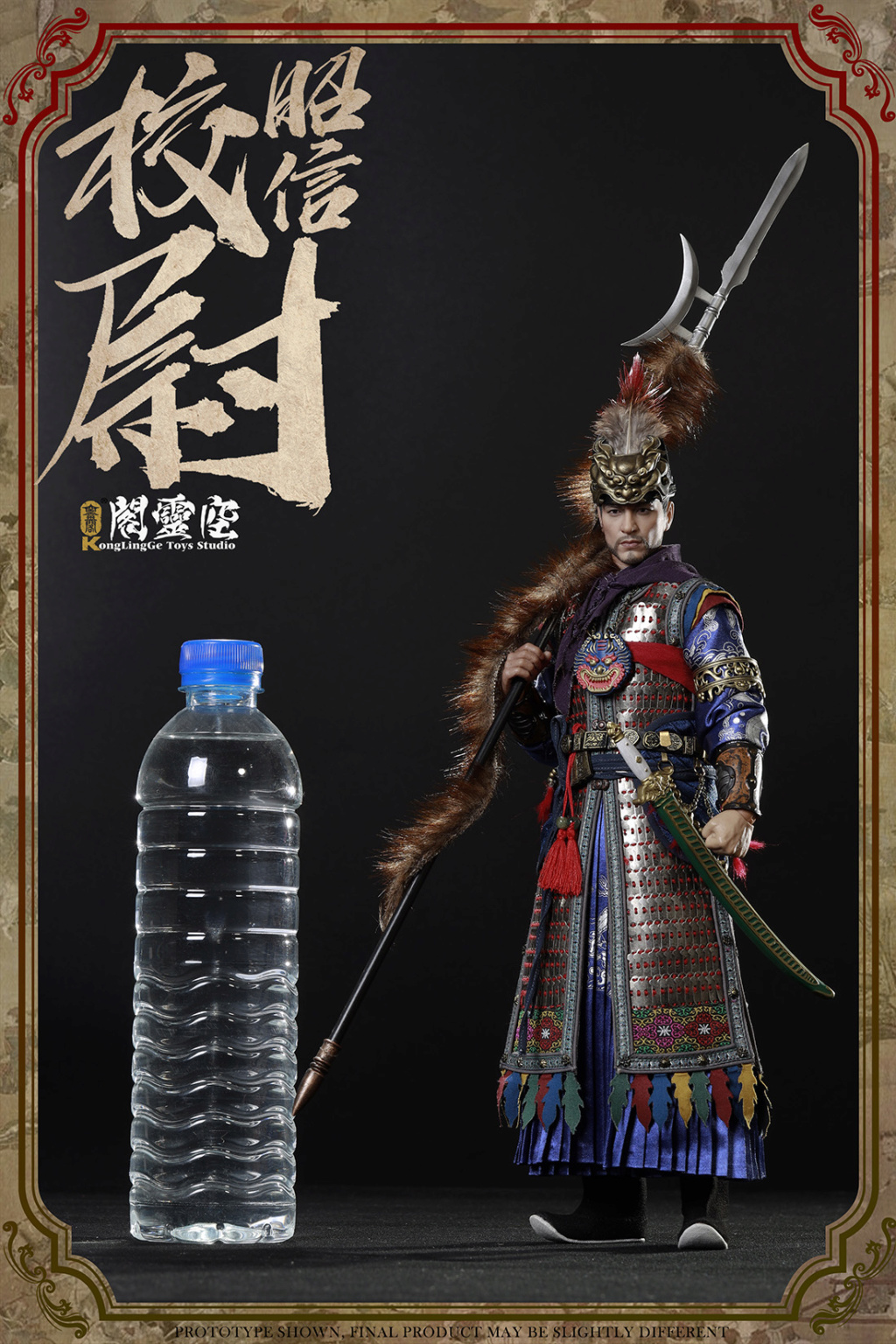 military - NEW PRODUCT: KongLingGe: 1/6 Ming Dynasty Series - Zhaoxin School's movable dolls [two models] (#KLG-R020A/B) 12153010