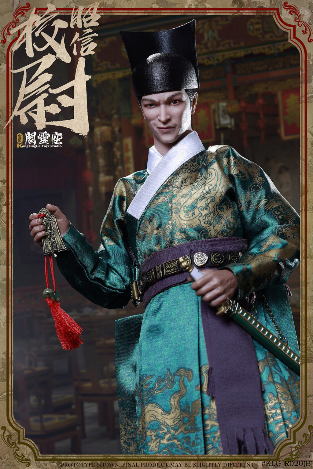 military - NEW PRODUCT: KongLingGe: 1/6 Ming Dynasty Series - Zhaoxin School's movable dolls [two models] (#KLG-R020A/B) 12163410