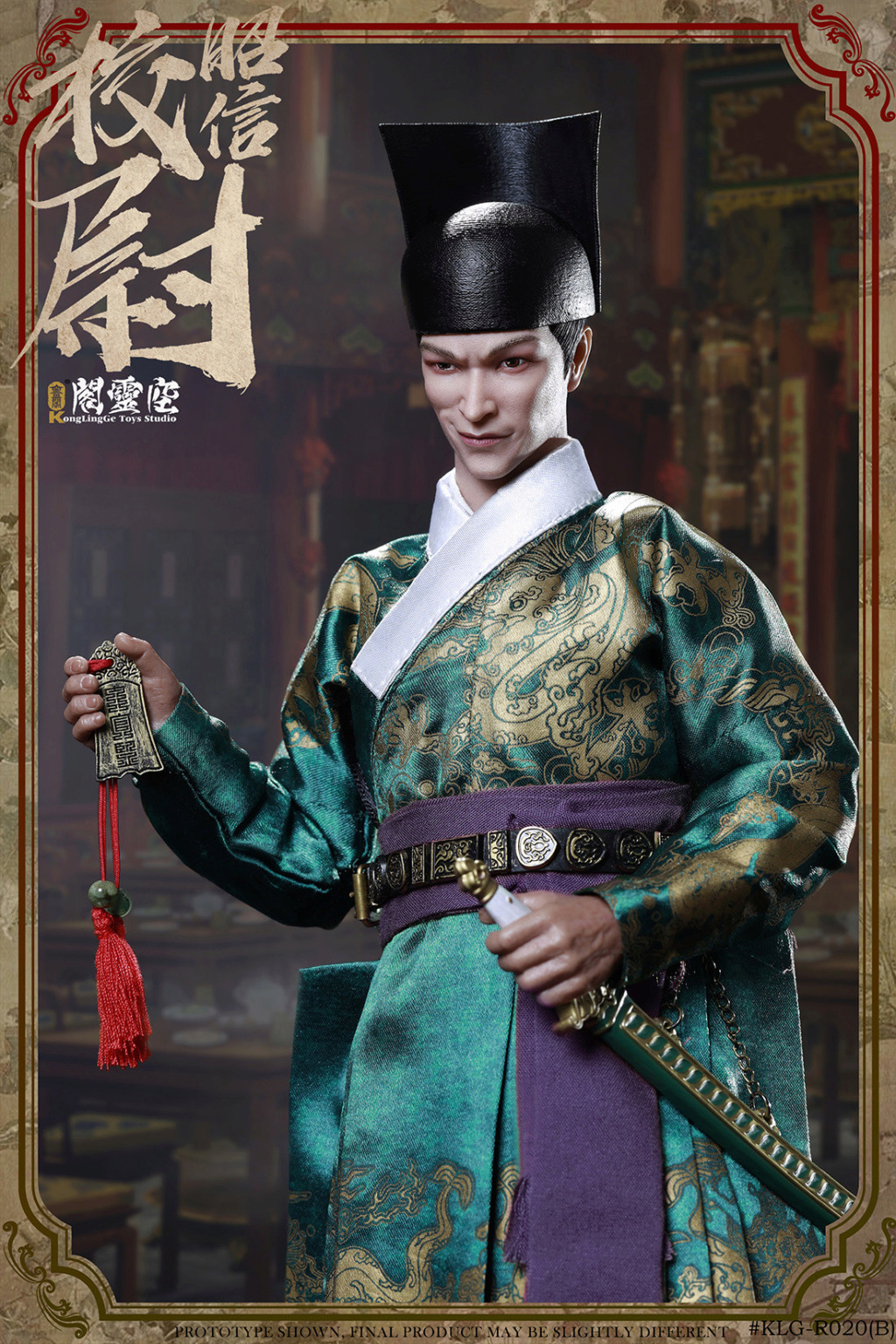 military - NEW PRODUCT: KongLingGe: 1/6 Ming Dynasty Series - Zhaoxin School's movable dolls [two models] (#KLG-R020A/B) 12163610