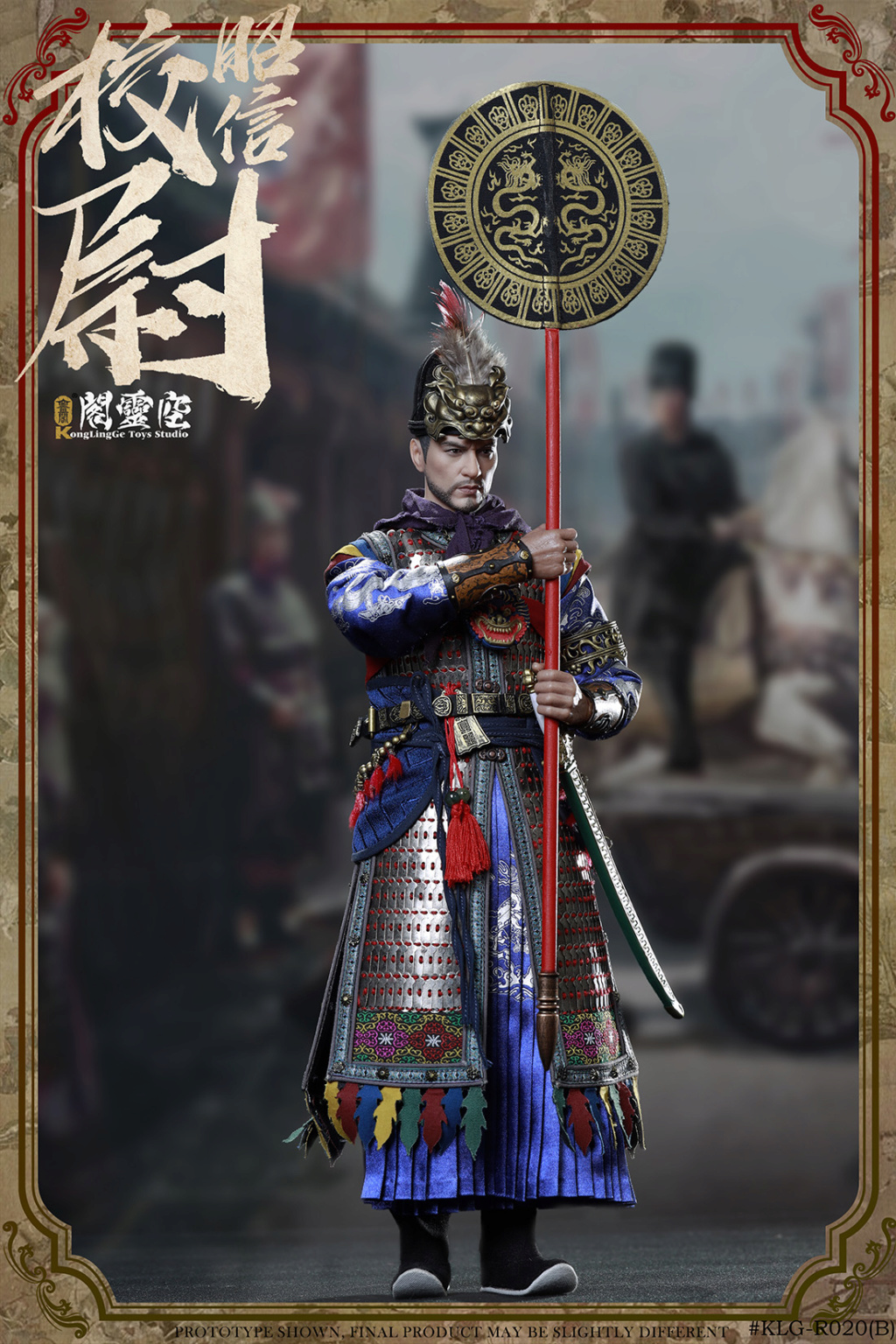 military - NEW PRODUCT: KongLingGe: 1/6 Ming Dynasty Series - Zhaoxin School's movable dolls [two models] (#KLG-R020A/B) 12173710