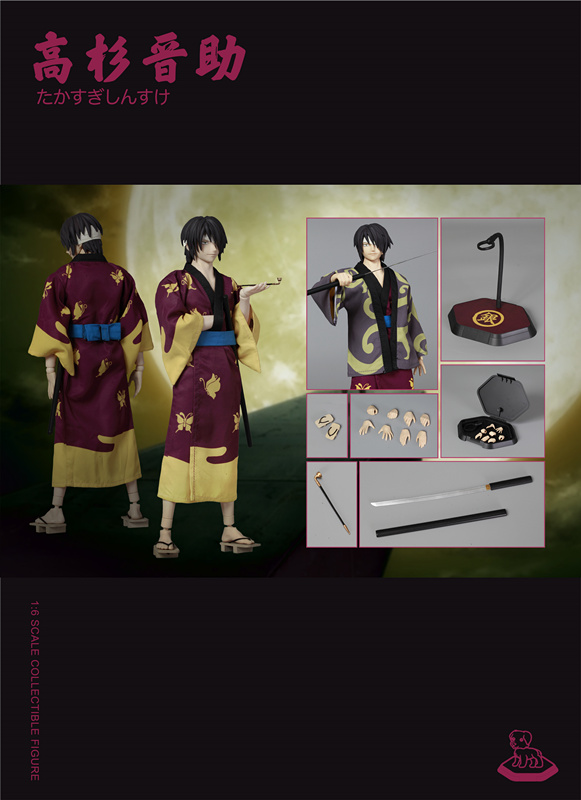 Manga - NEW PRODUCT: Xiaoming Workshop New Products: 1/6 XM Series - Putian Silver Time & Takasugi Jinsuke Action (XM001&XM002#) 13285611