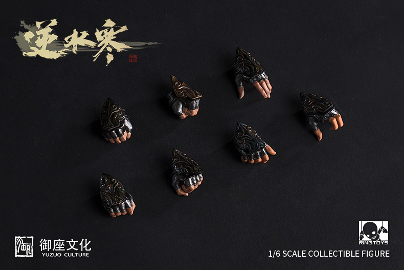 japanese - NEW PRODUCT: RingToys: 1/6 Blood River movable doll 13474910
