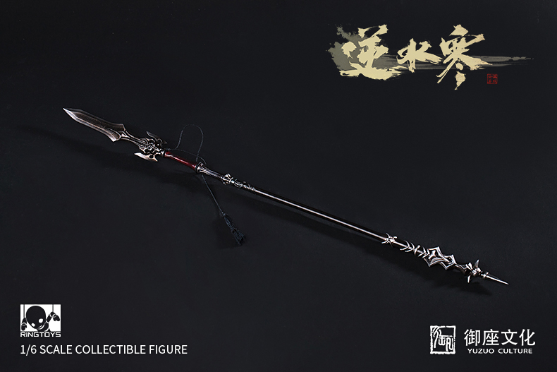 japanese - NEW PRODUCT: RingToys: 1/6 Blood River movable doll 13475010