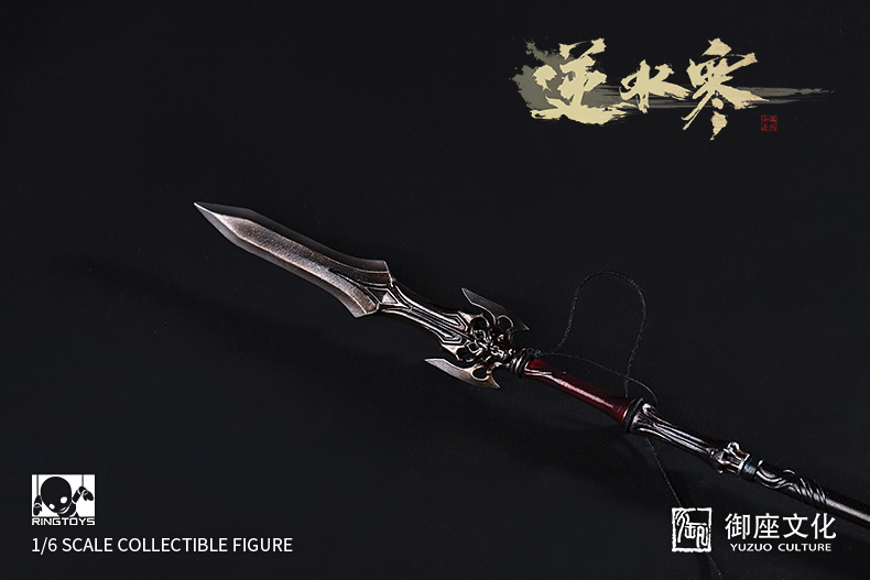 NEW PRODUCT: RingToys: 1/6 Blood River movable doll 13475110