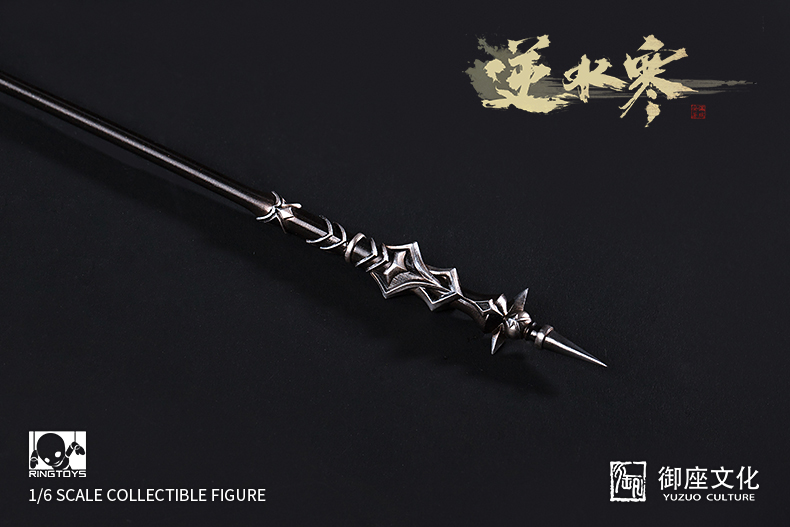 NEW PRODUCT: RingToys: 1/6 Blood River movable doll 13475210