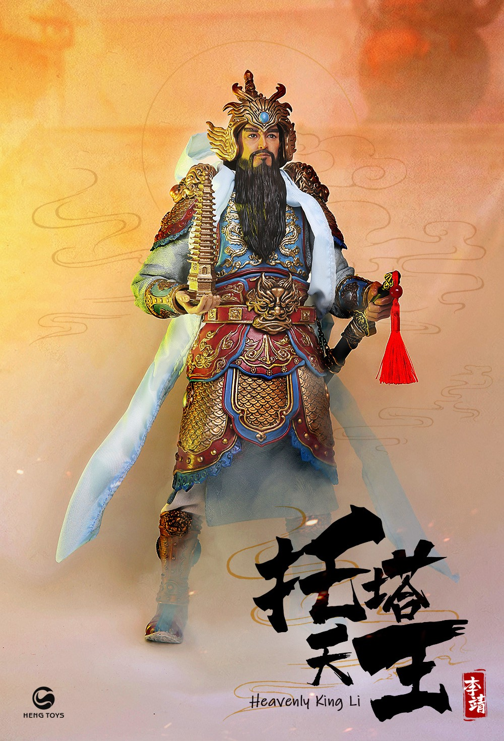NEW PRODUCT: HENG TOYS: 1/6 Chinese Mythology Taoist Protector God Heavenly King Li, Li Tianwang action figure (PE-005) 14025510