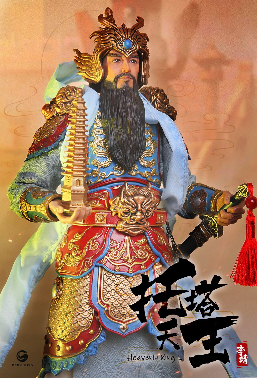 NEW PRODUCT: HENG TOYS: 1/6 Chinese Mythology Taoist Protector God Heavenly King Li, Li Tianwang action figure (PE-005) 14025810