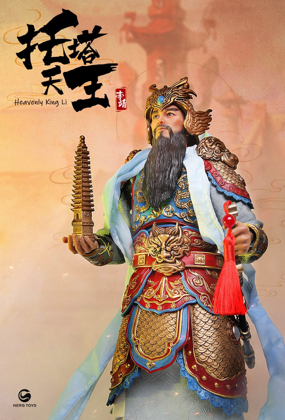 NEW PRODUCT: HENG TOYS: 1/6 Chinese Mythology Taoist Protector God Heavenly King Li, Li Tianwang action figure (PE-005) 14025910