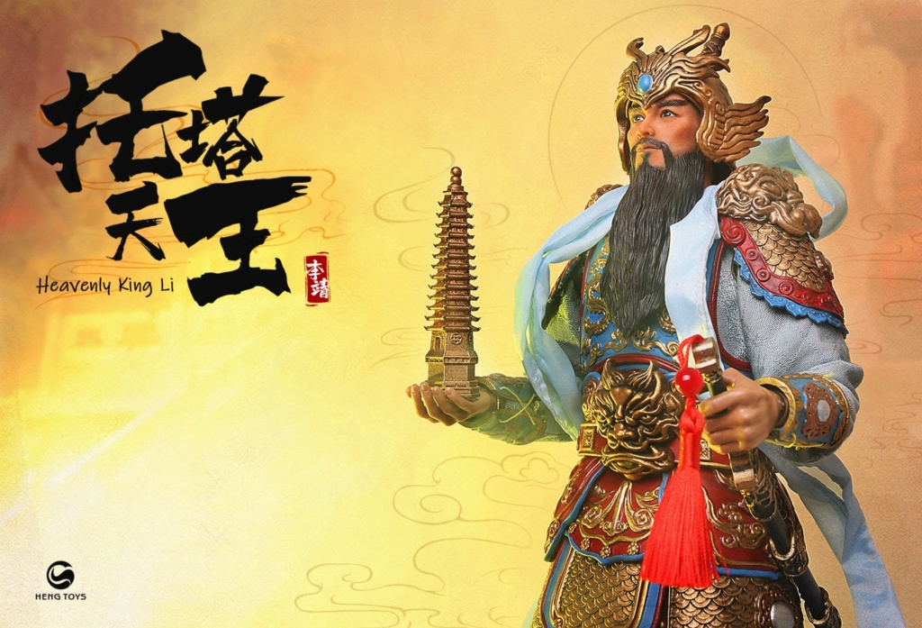 NEW PRODUCT: HENG TOYS: 1/6 Chinese Mythology Taoist Protector God Heavenly King Li, Li Tianwang action figure (PE-005) 14030210