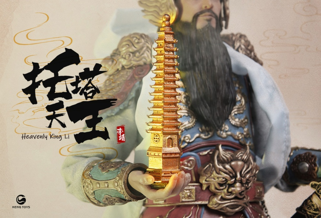 NEW PRODUCT: HENG TOYS: 1/6 Chinese Mythology Taoist Protector God Heavenly King Li, Li Tianwang action figure (PE-005) 14030510
