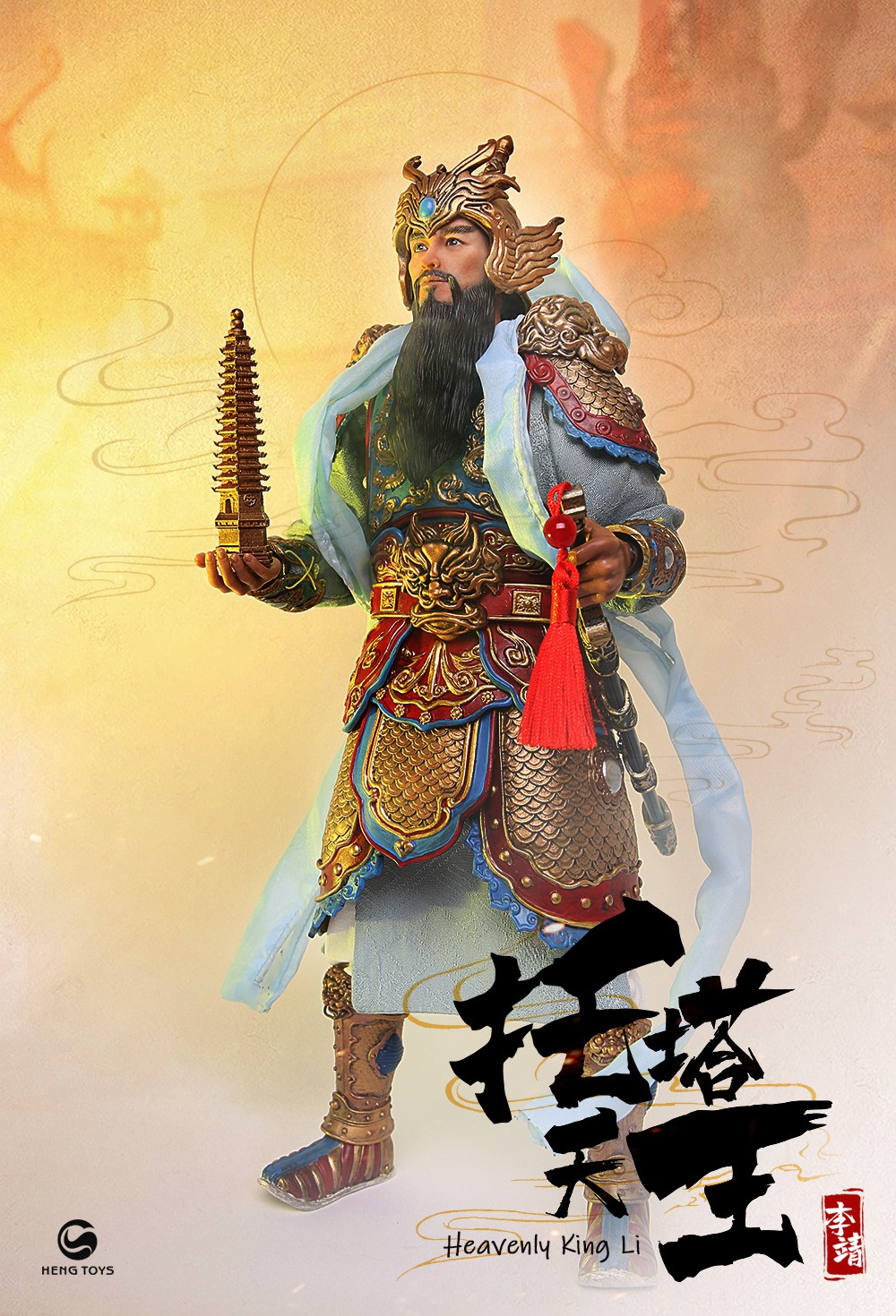 NEW PRODUCT: HENG TOYS: 1/6 Chinese Mythology Taoist Protector God Heavenly King Li, Li Tianwang action figure (PE-005) 14031010