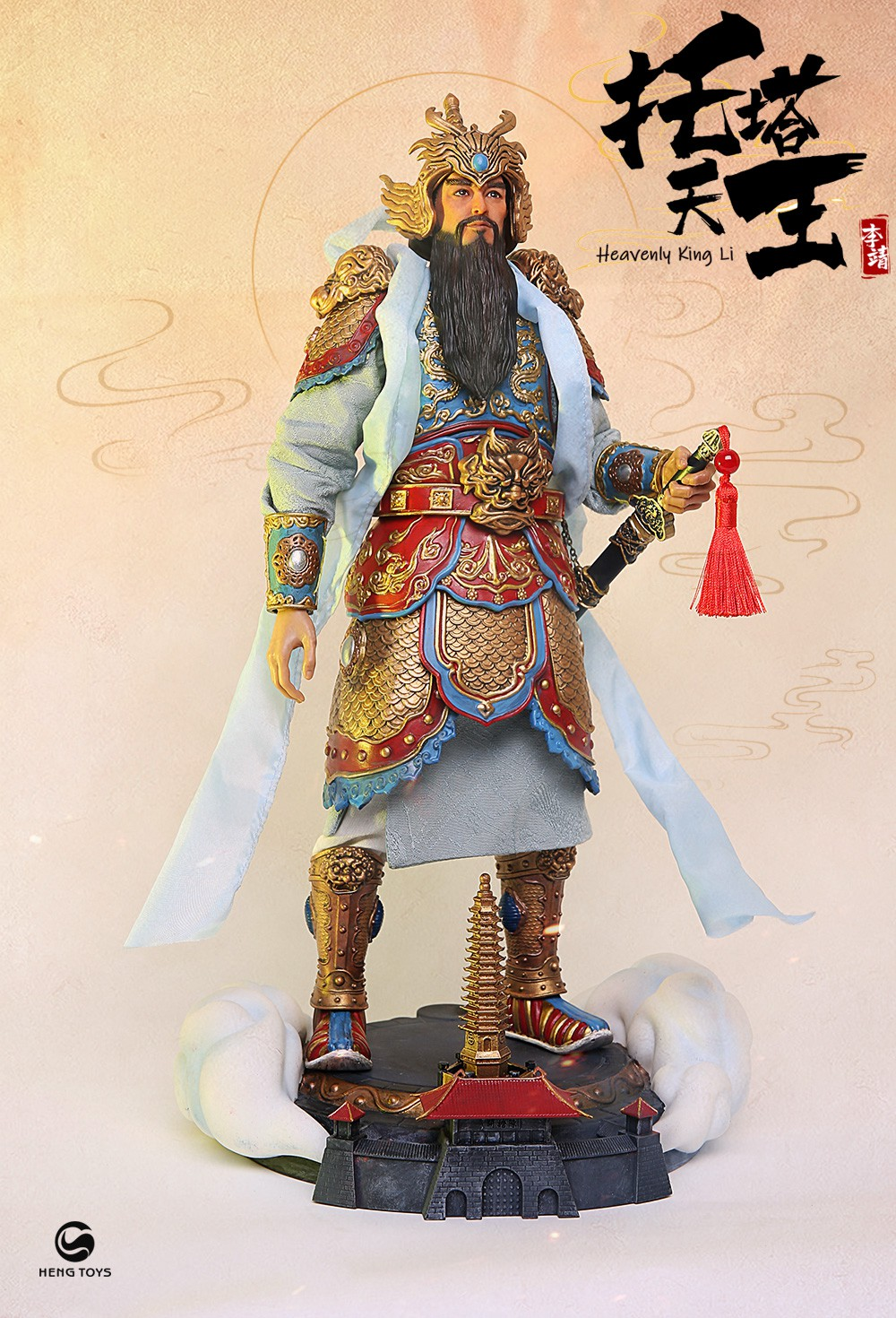 NEW PRODUCT: HENG TOYS: 1/6 Chinese Mythology Taoist Protector God Heavenly King Li, Li Tianwang action figure (PE-005) 14031810