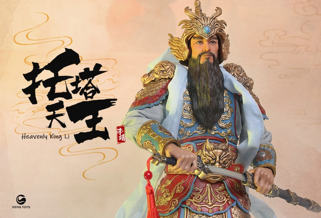 NEW PRODUCT: HENG TOYS: 1/6 Chinese Mythology Taoist Protector God Heavenly King Li, Li Tianwang action figure (PE-005) 14032210