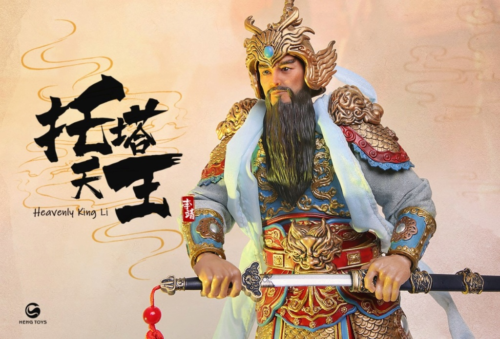 NEW PRODUCT: HENG TOYS: 1/6 Chinese Mythology Taoist Protector God Heavenly King Li, Li Tianwang action figure (PE-005) 14032310