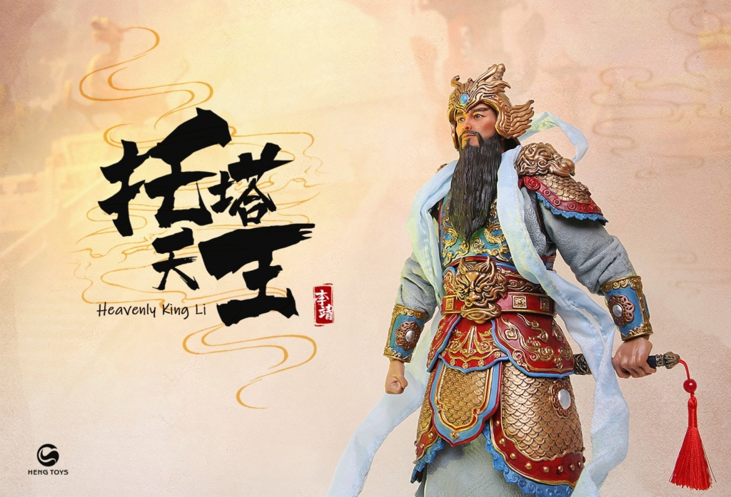 NEW PRODUCT: HENG TOYS: 1/6 Chinese Mythology Taoist Protector God Heavenly King Li, Li Tianwang action figure (PE-005) 14032910