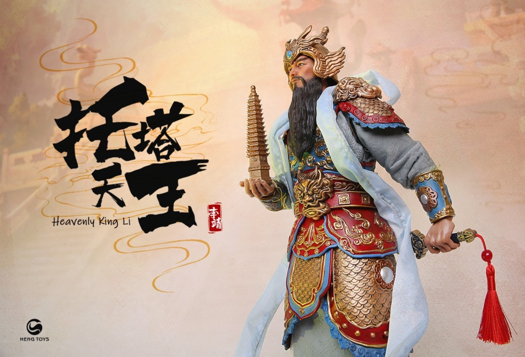 NEW PRODUCT: HENG TOYS: 1/6 Chinese Mythology Taoist Protector God Heavenly King Li, Li Tianwang action figure (PE-005) 14033410