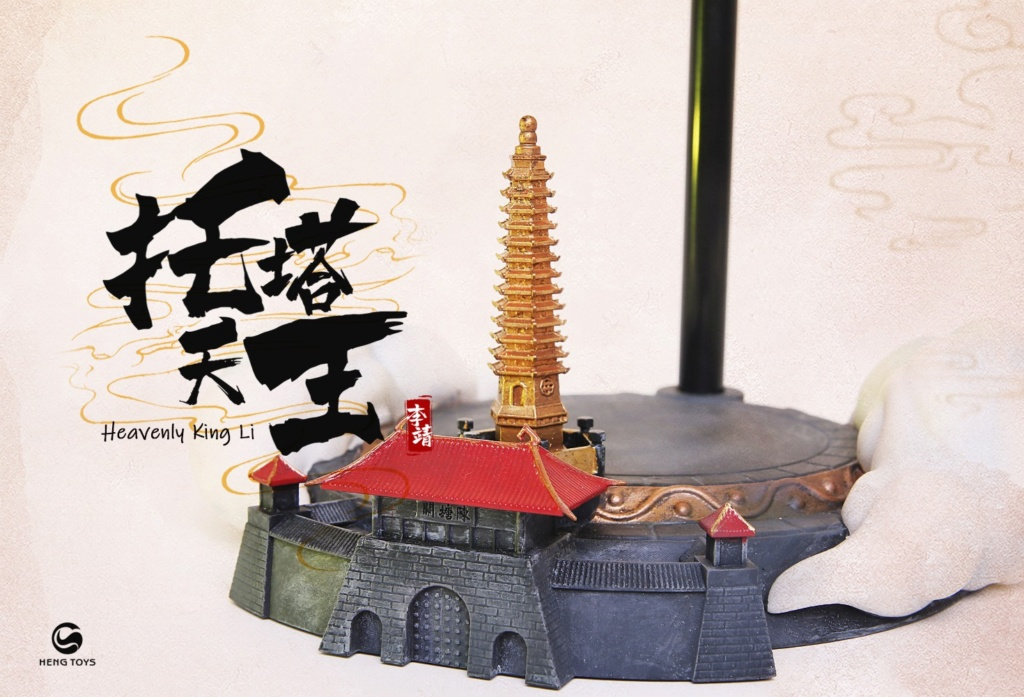 NEW PRODUCT: HENG TOYS: 1/6 Chinese Mythology Taoist Protector God Heavenly King Li, Li Tianwang action figure (PE-005) 14040510