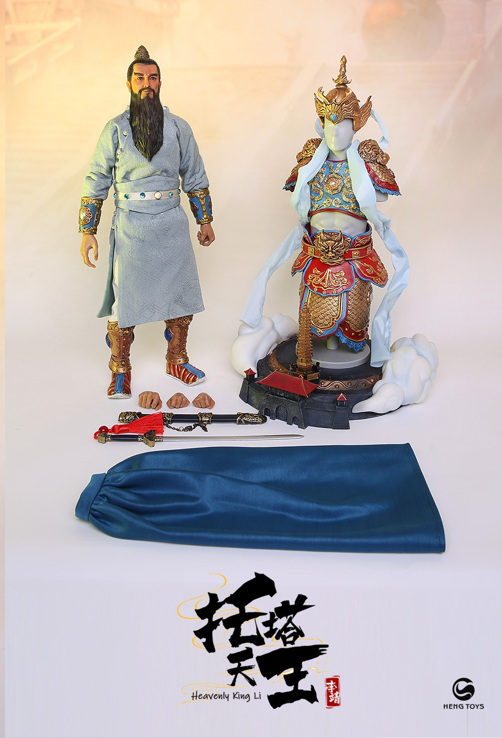 NEW PRODUCT: HENG TOYS: 1/6 Chinese Mythology Taoist Protector God Heavenly King Li, Li Tianwang action figure (PE-005) 14041010