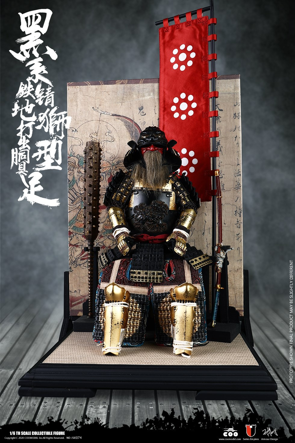 military - NEW PRODUCT: CooModel: 1/6 alloy die-casting-black iron iron and lion shape to make a carcass foot (Legend Edition)/Galuda King (Scene Platform) 14190610