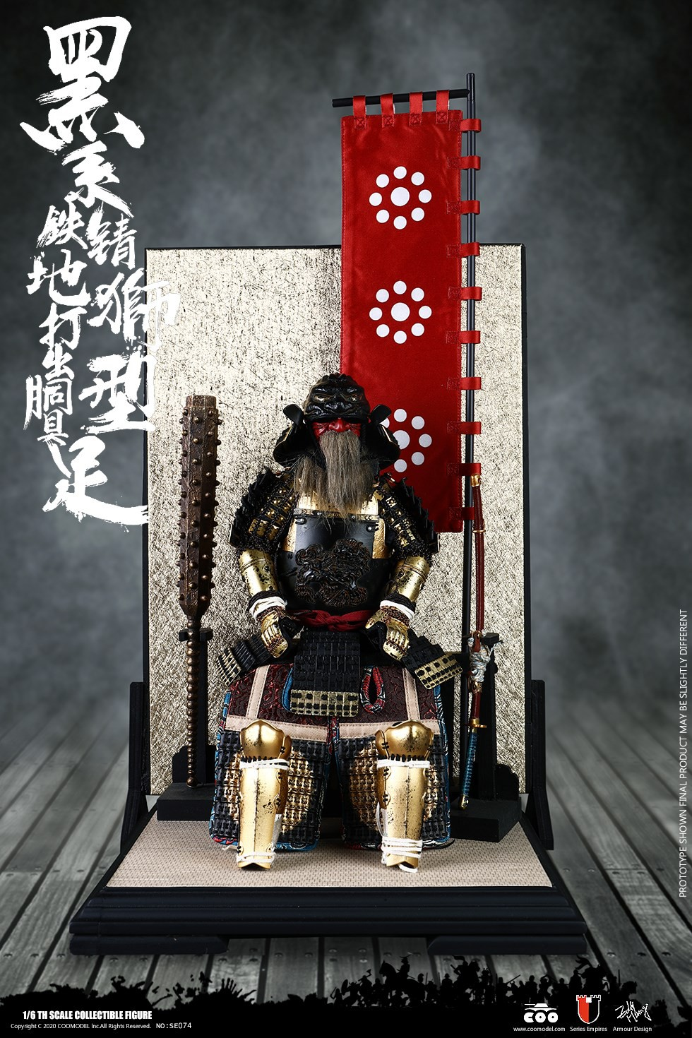 military - NEW PRODUCT: CooModel: 1/6 alloy die-casting-black iron iron and lion shape to make a carcass foot (Legend Edition)/Galuda King (Scene Platform) 14190710
