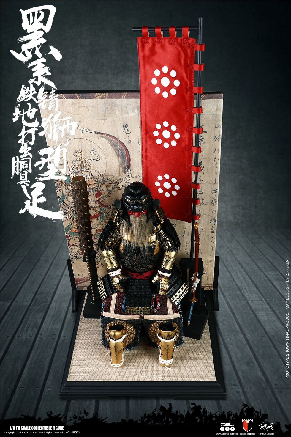 military - NEW PRODUCT: CooModel: 1/6 alloy die-casting-black iron iron and lion shape to make a carcass foot (Legend Edition)/Galuda King (Scene Platform) 14190810