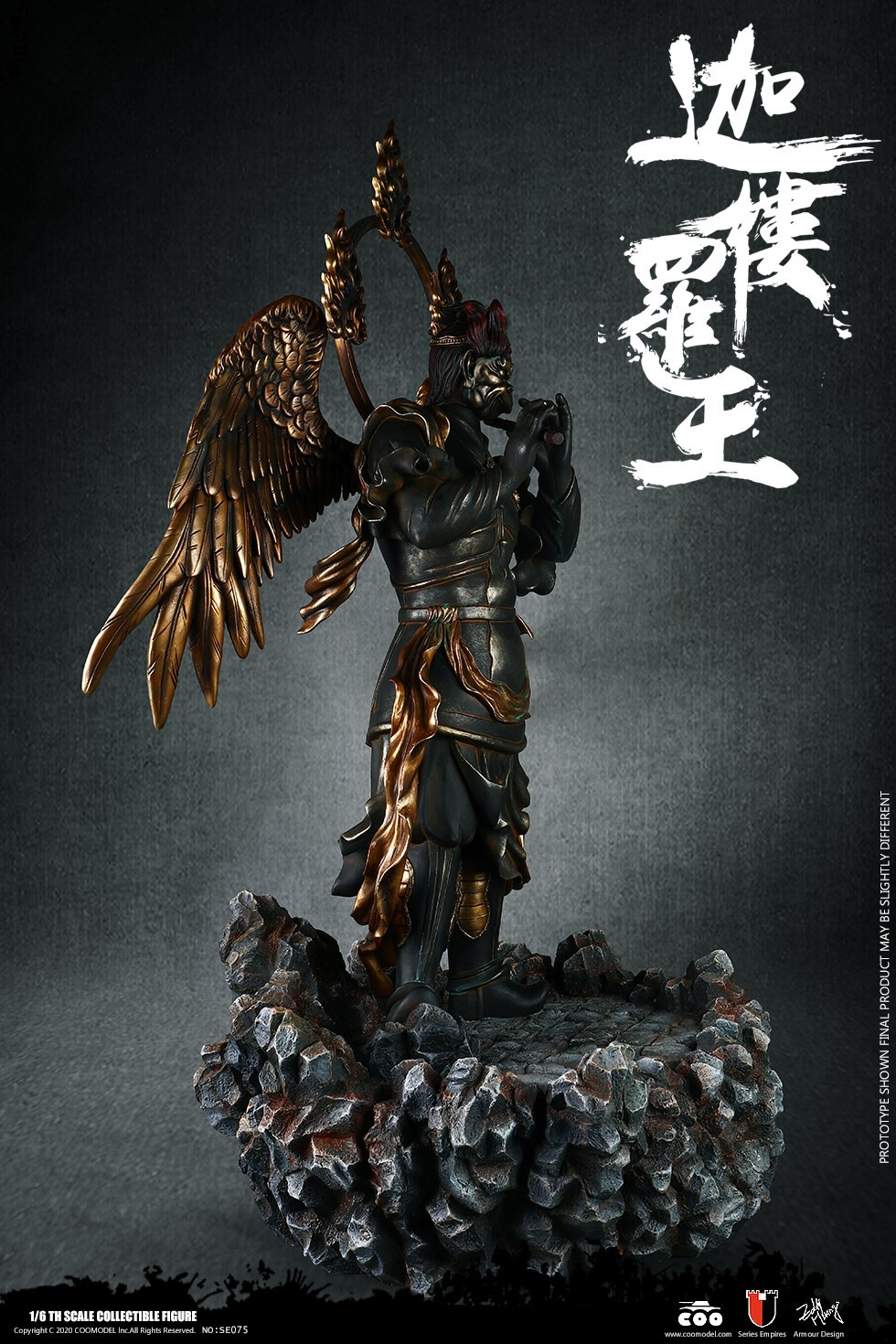 military - NEW PRODUCT: CooModel: 1/6 alloy die-casting-black iron iron and lion shape to make a carcass foot (Legend Edition)/Galuda King (Scene Platform) 14235010