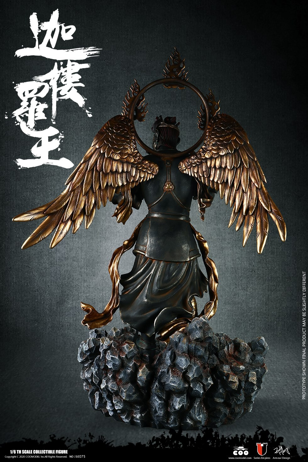 military - NEW PRODUCT: CooModel: 1/6 alloy die-casting-black iron iron and lion shape to make a carcass foot (Legend Edition)/Galuda King (Scene Platform) 14235110