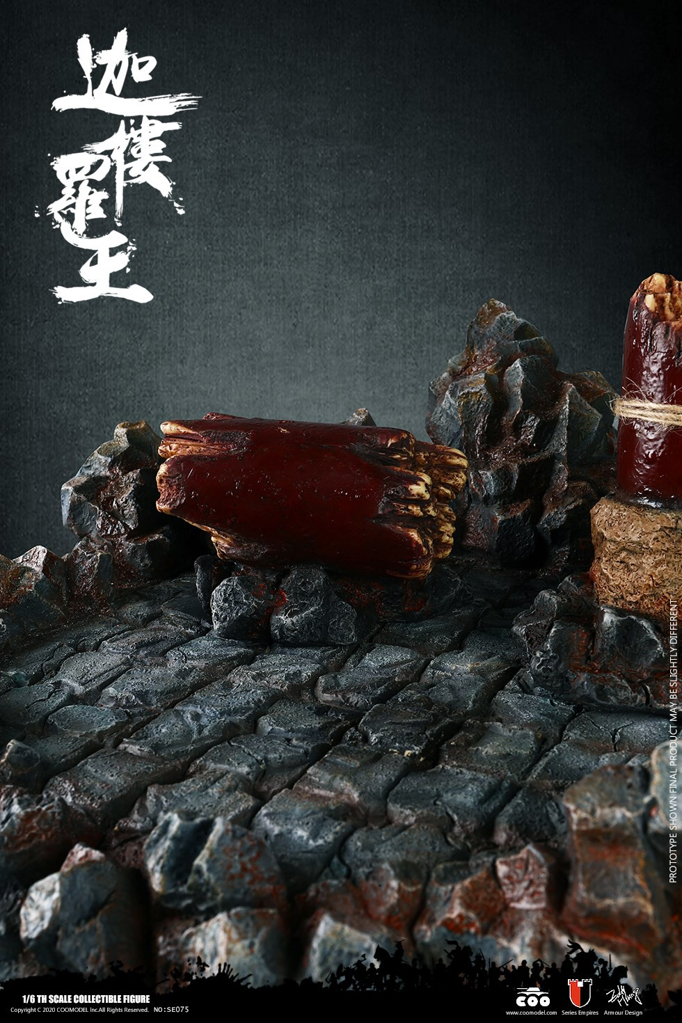 military - NEW PRODUCT: CooModel: 1/6 alloy die-casting-black iron iron and lion shape to make a carcass foot (Legend Edition)/Galuda King (Scene Platform) 14235310