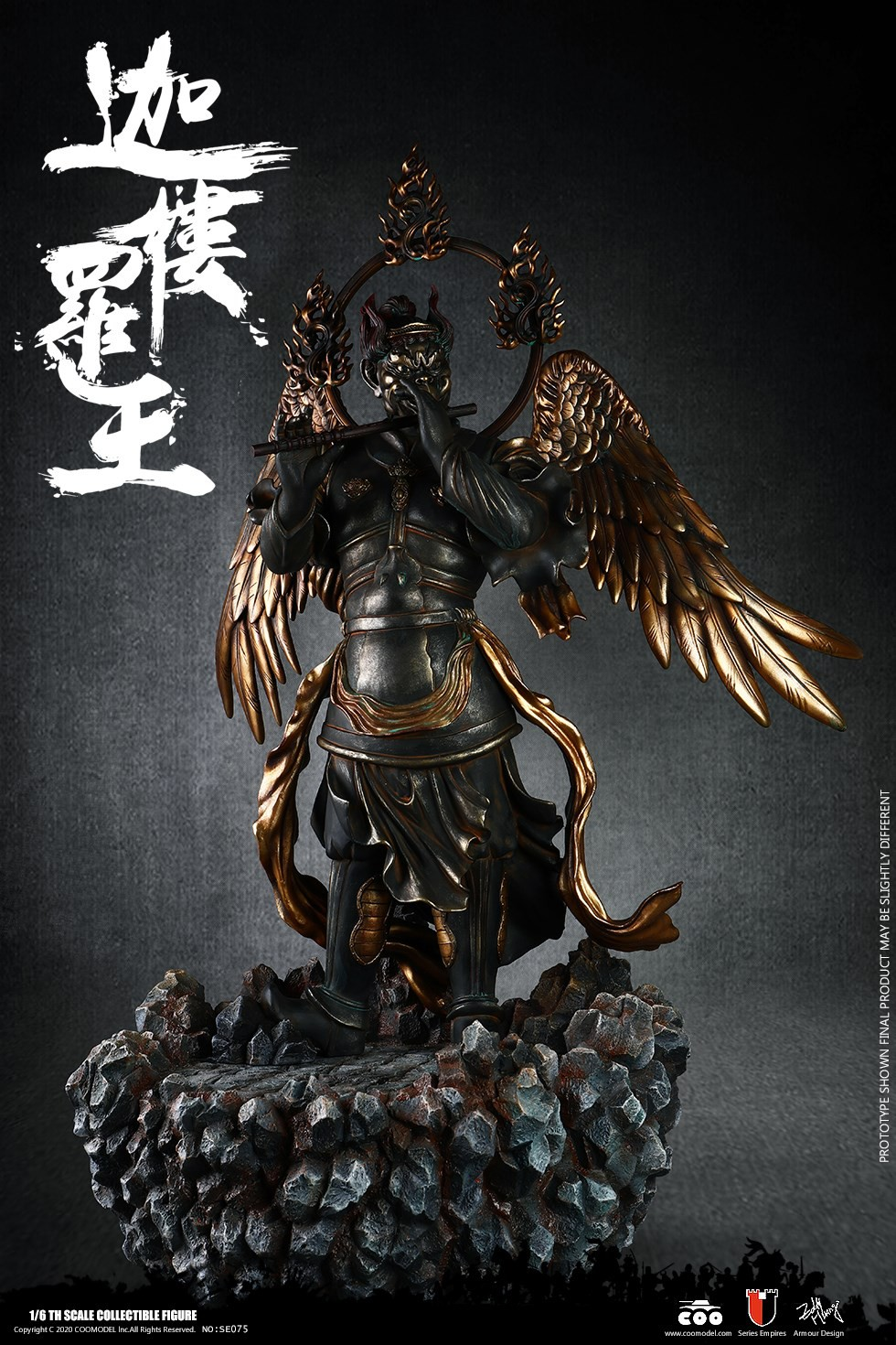 military - NEW PRODUCT: CooModel: 1/6 alloy die-casting-black iron iron and lion shape to make a carcass foot (Legend Edition)/Galuda King (Scene Platform) 14235610