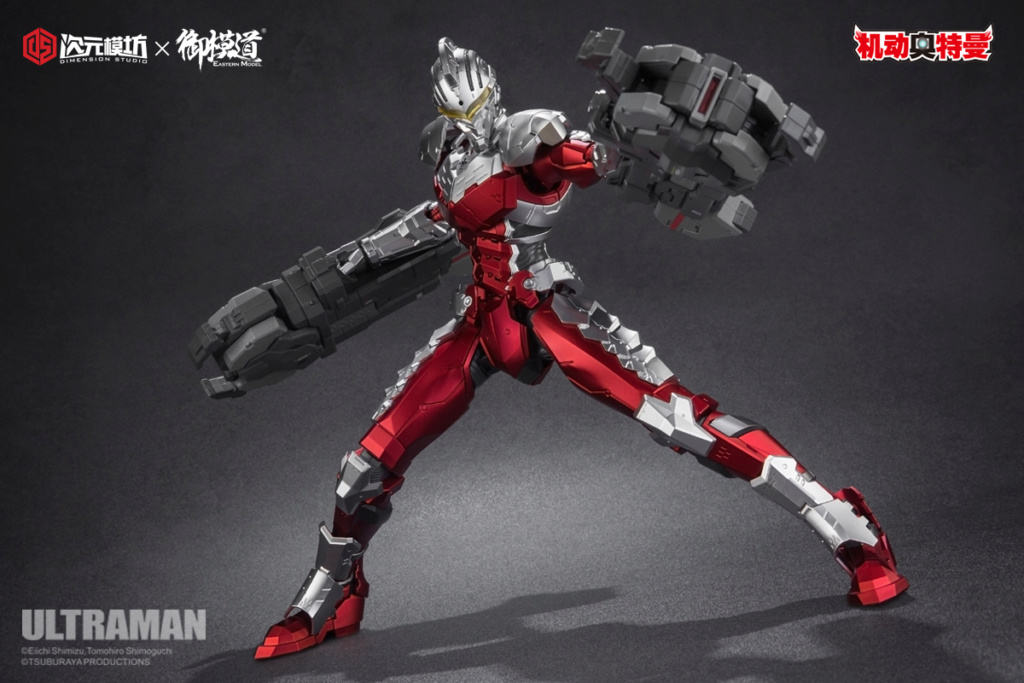Topics tagged under ultraman on OneSixthFigures 14354010