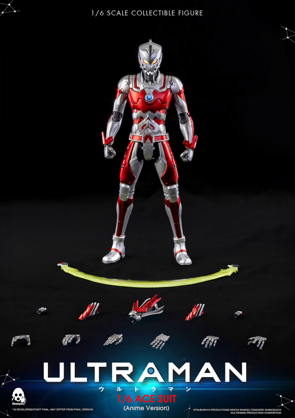 Topics tagged under ultraman on OneSixthFigures 14455710