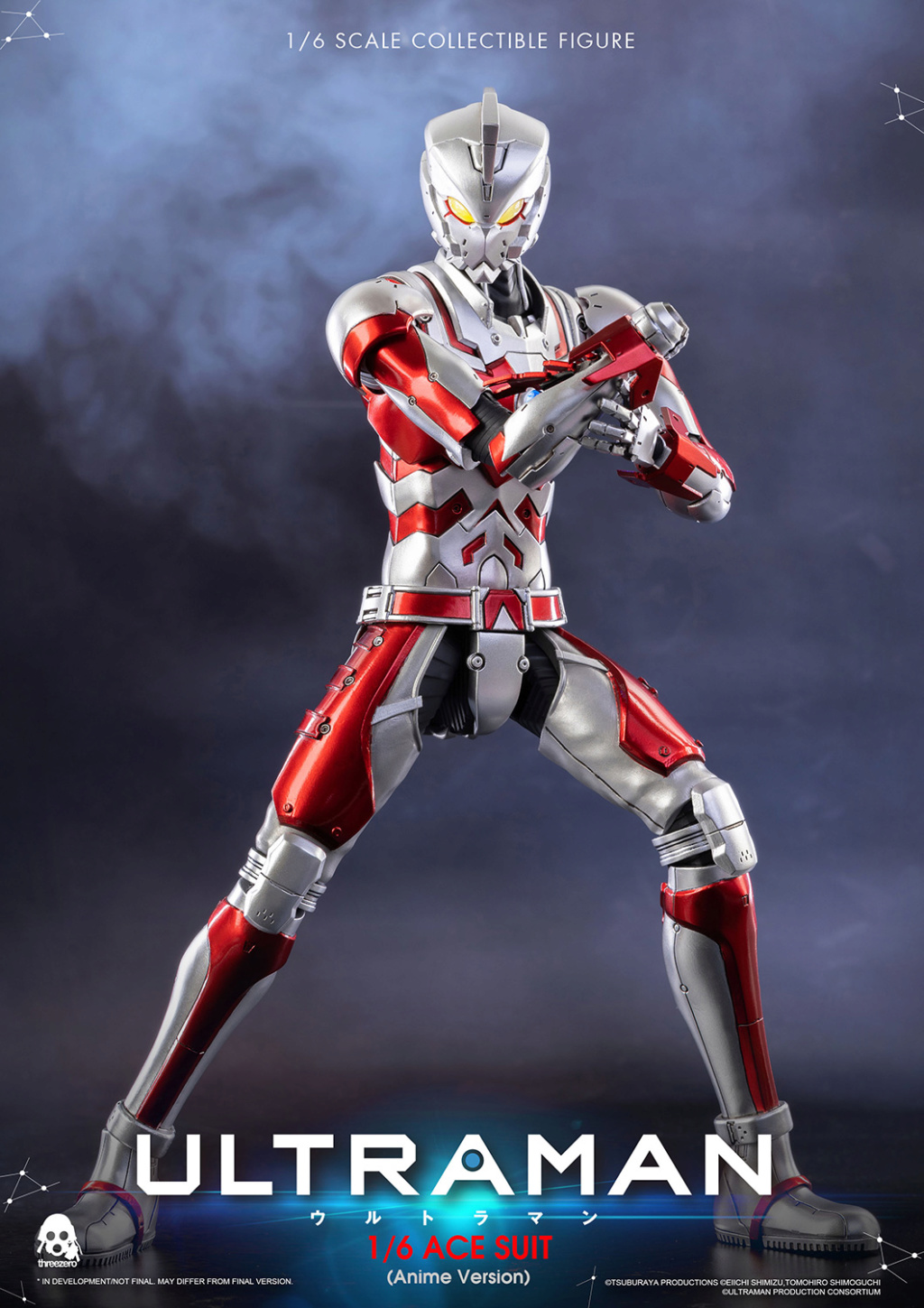 Topics tagged under ultraman on OneSixthFigures 14460210