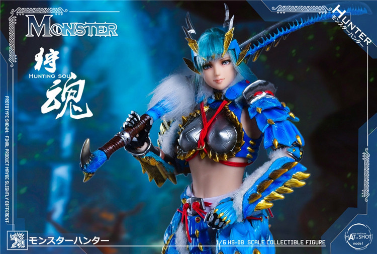 fantasy - NEW PRODUCT: HATSHOT: [HS-08] 1:6 Hunting Soul Doll Version Figure Accessories & [HS-08D] 1:6 Hunting Soul Doll & Platform Version Figure Accessories 1499