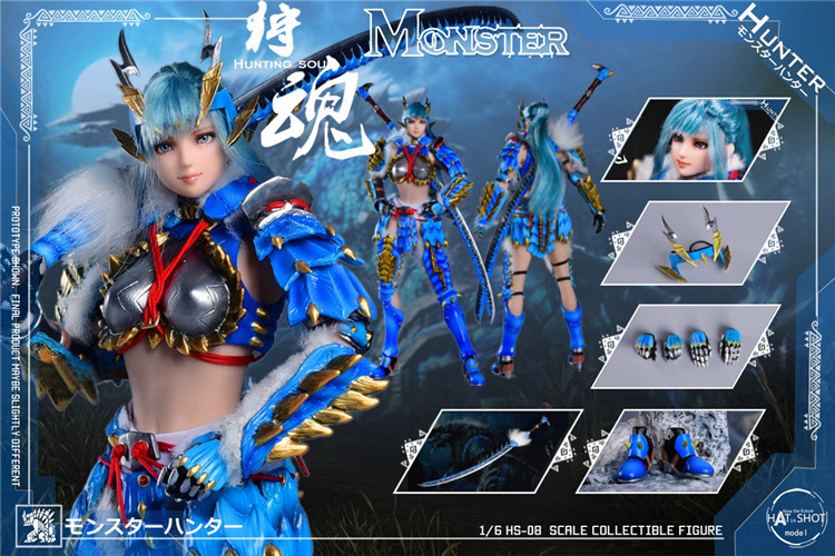 fantasy - NEW PRODUCT: HATSHOT: [HS-08] 1:6 Hunting Soul Doll Version Figure Accessories & [HS-08D] 1:6 Hunting Soul Doll & Platform Version Figure Accessories 1500
