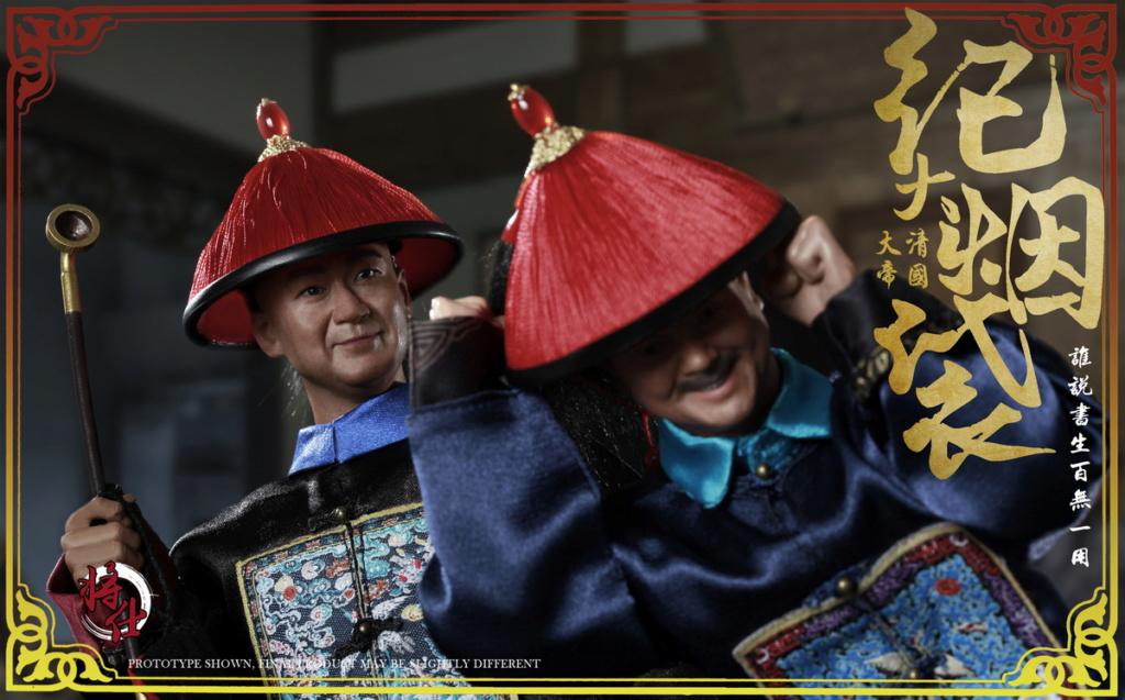 Topics tagged under chinese on OneSixthFigures 15010710