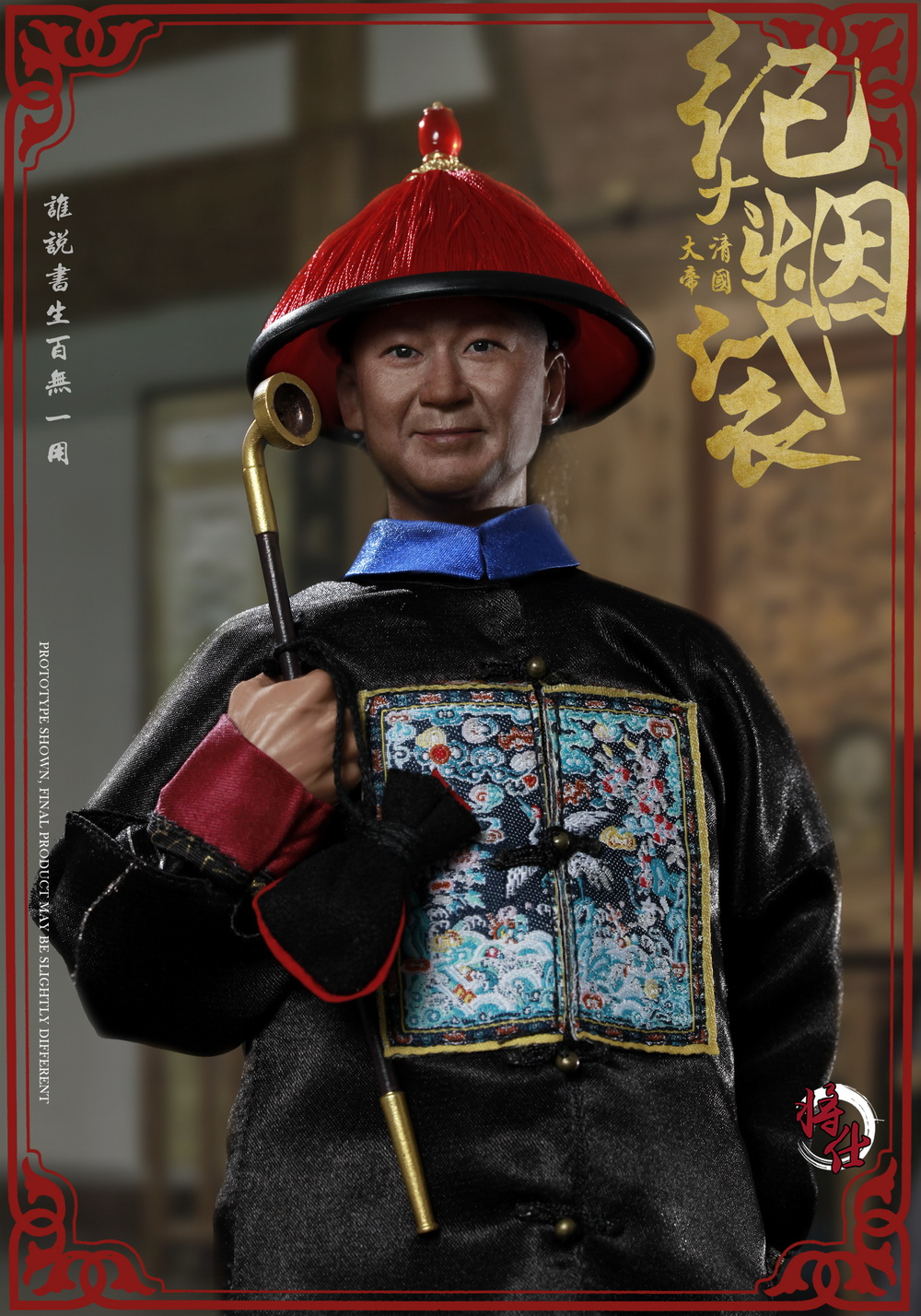 Topics tagged under chinese on OneSixthFigures 15013210