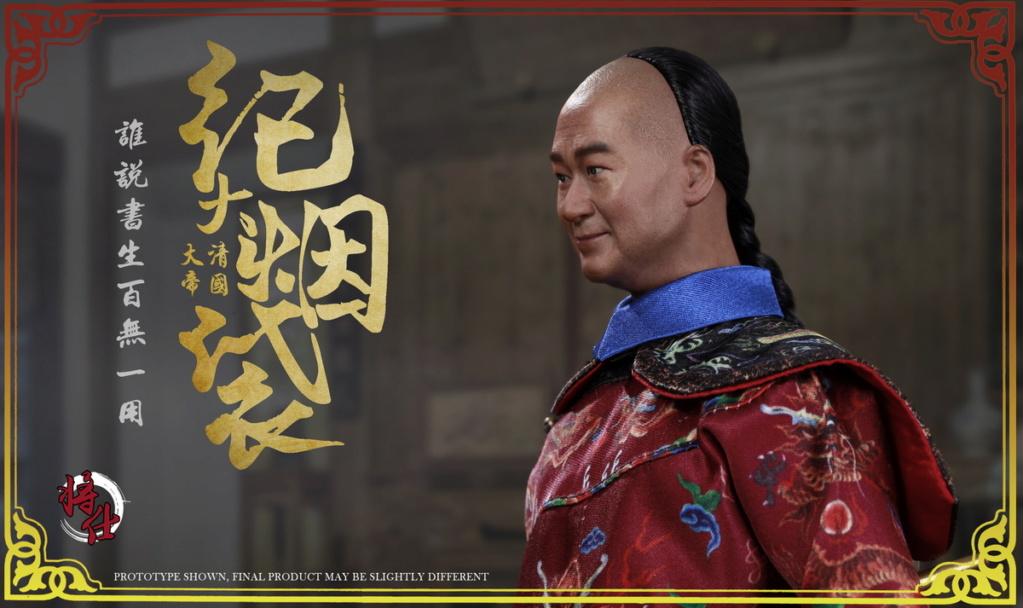 Topics tagged under chinese on OneSixthFigures 15021310