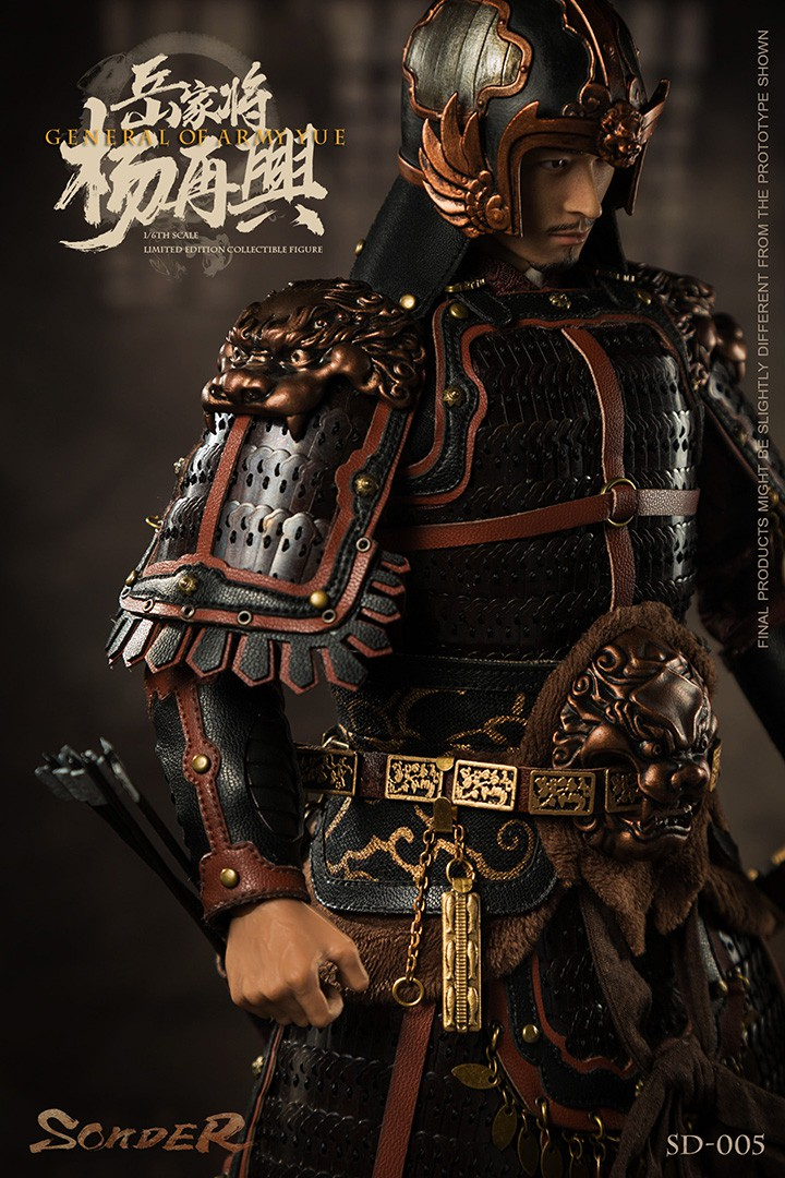 military - NEW PRODUCT: Sonder: 1/6 Song Dynasty Series-Yue Jiaxing Yang Zaixing Action Figure (SD005#) 15065310
