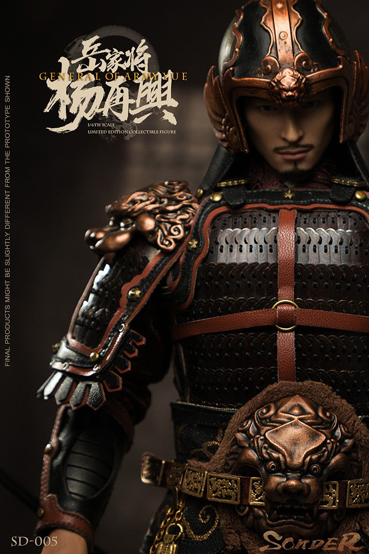 military - NEW PRODUCT: Sonder: 1/6 Song Dynasty Series-Yue Jiaxing Yang Zaixing Action Figure (SD005#) 15065412