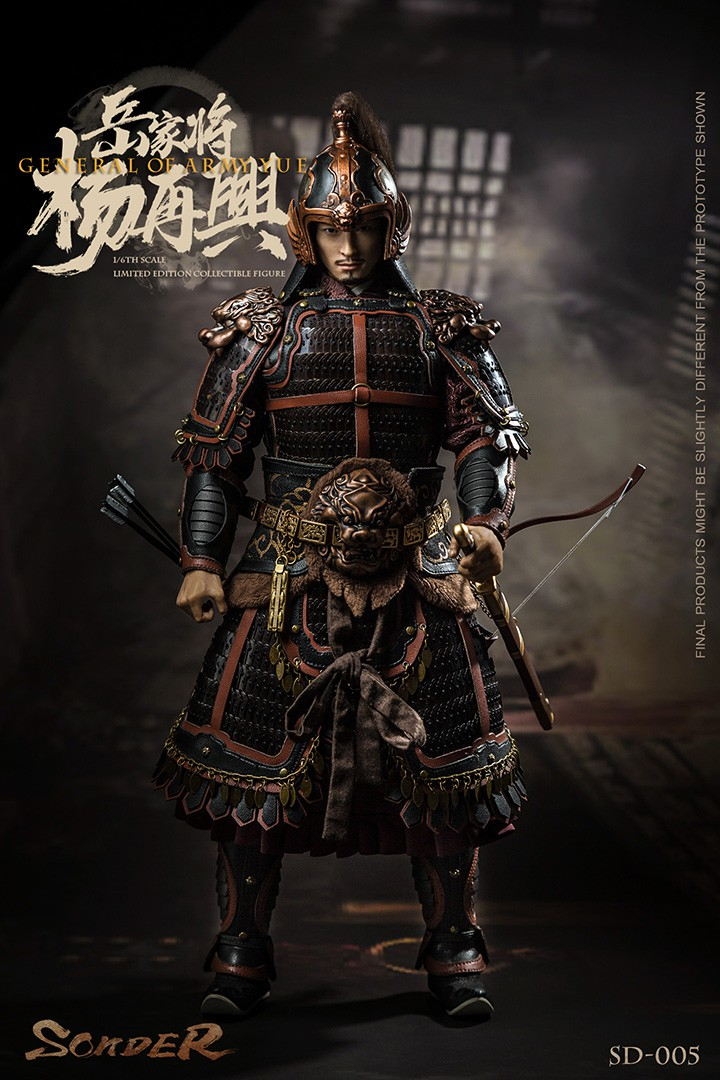 military - NEW PRODUCT: Sonder: 1/6 Song Dynasty Series-Yue Jiaxing Yang Zaixing Action Figure (SD005#) 15065514